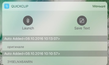 widget-clip