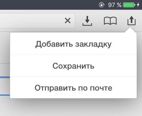Documents скачиваем видео на iPad