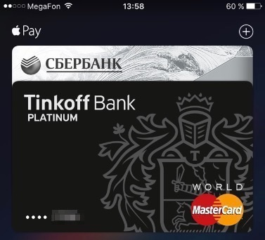 Тинькофф и Сбербанк