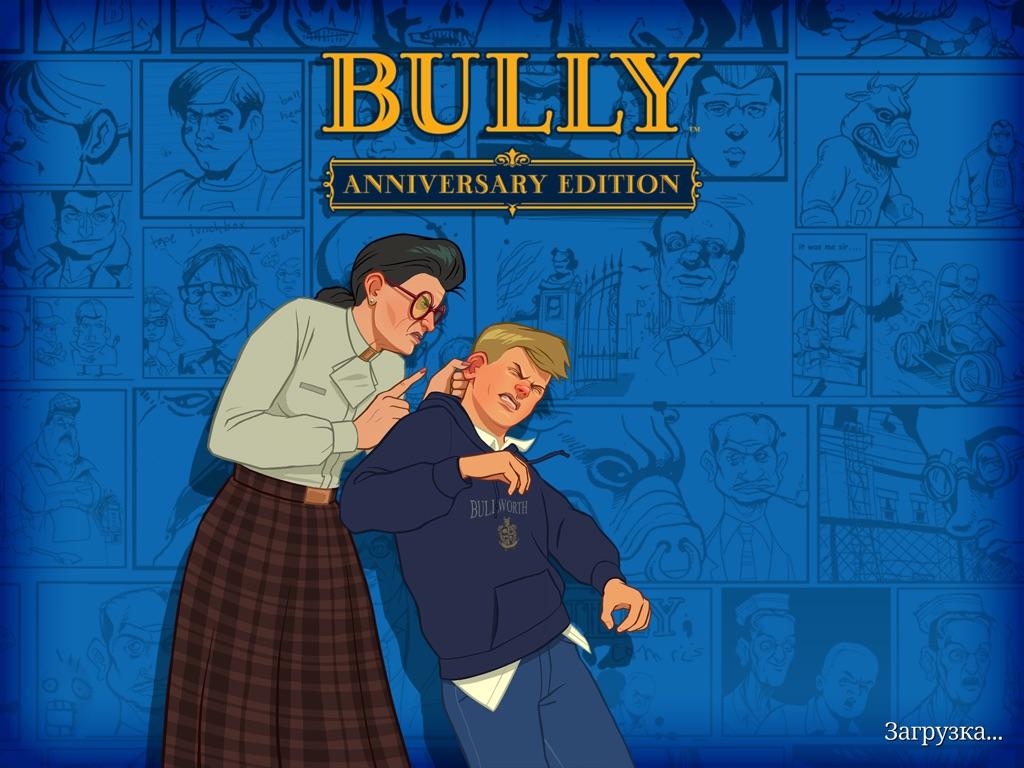 Bully iPad