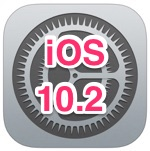 Вышла официальная iOS 10.2 для iPad, iPhone, iPod Touch. Что нового?