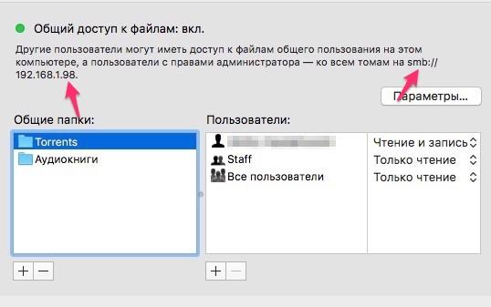SMB Mac OS