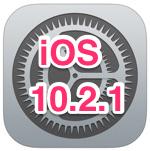 iOS 10.2.1 для iPhone, iPad, iPod. Что нового? Почти ничего…