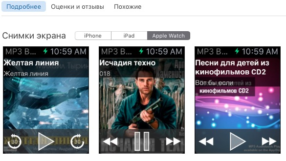 Аудиокниги для детей 10 лет mp3