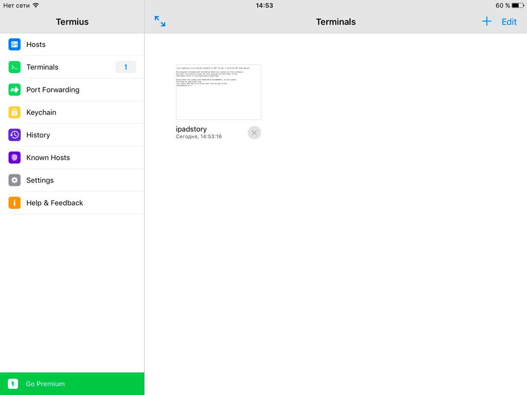 SSH iPad