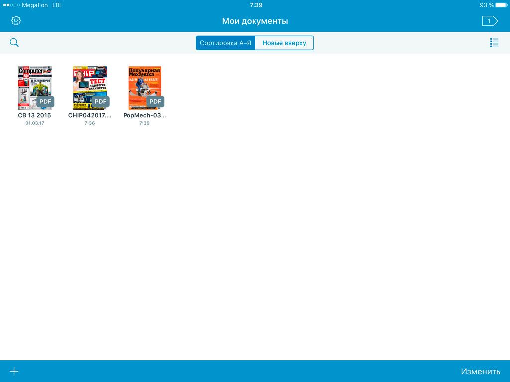 Чтение и редактирование PDF iPad