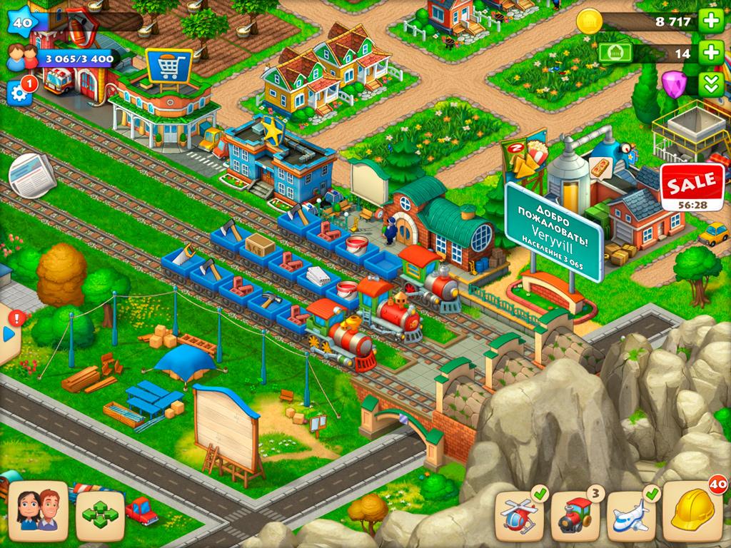 Township город и ферма