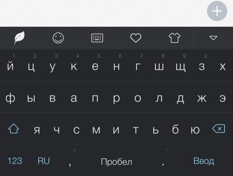 Клавиатуры для iPhone