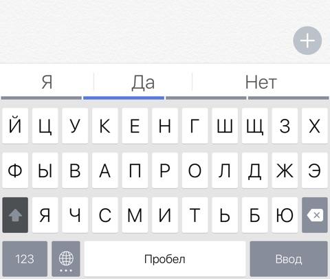 Выбираем лучшую клавиатуру