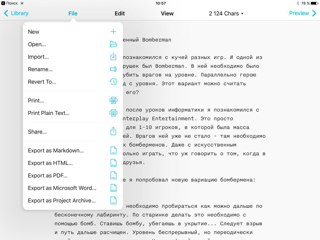 Обзор iAWriter