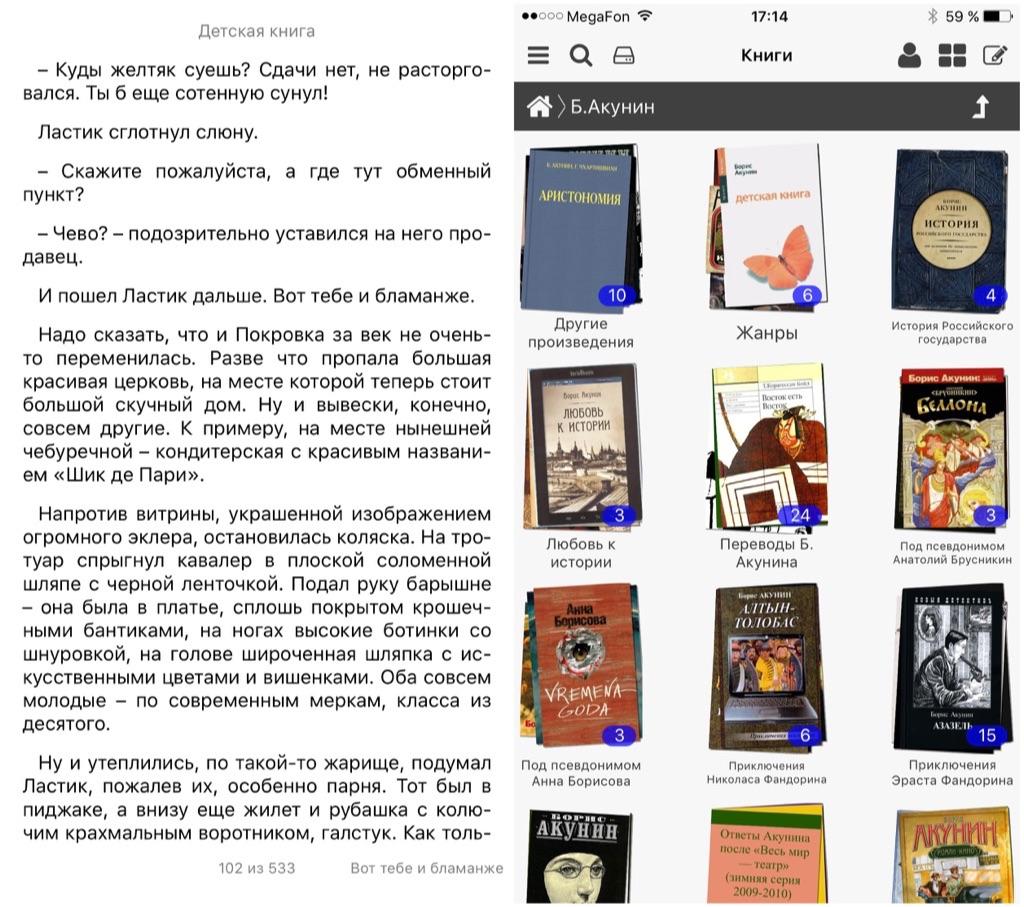 Диктанты и изложения для 8 классов читать