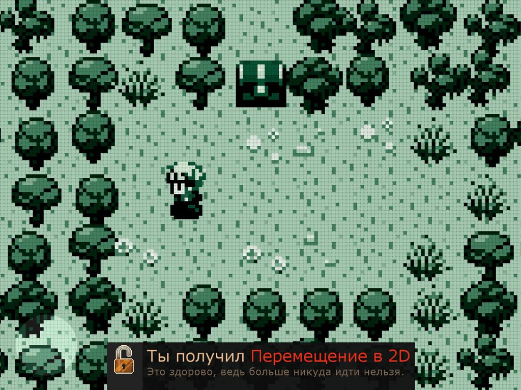 Обзор Evoland! Краткая история игр