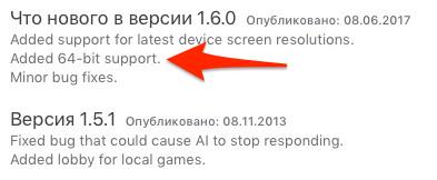 5 недостатков iOS 11