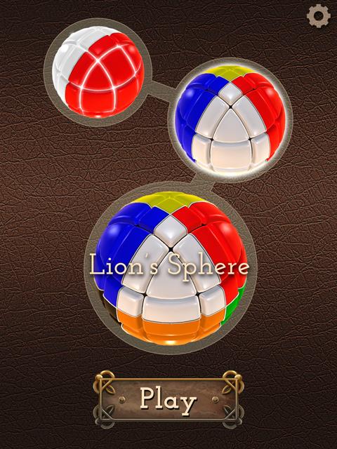 Сфера Льва