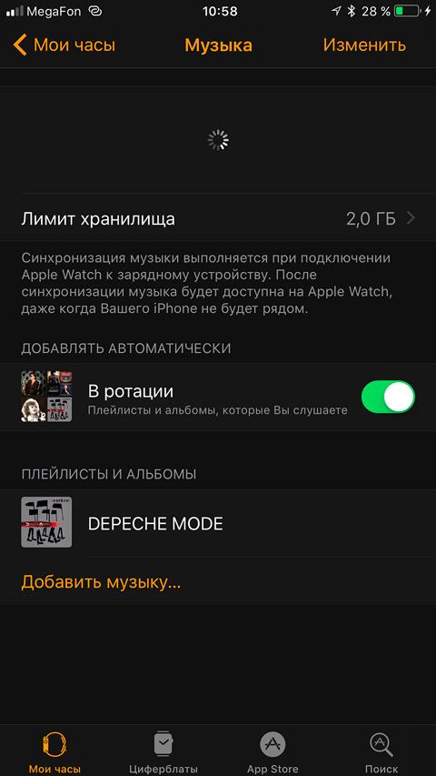 Что нового в Watch OS 4