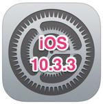 iOS 10.3.3 на iPhone и iPad. Что нового? Как установить?