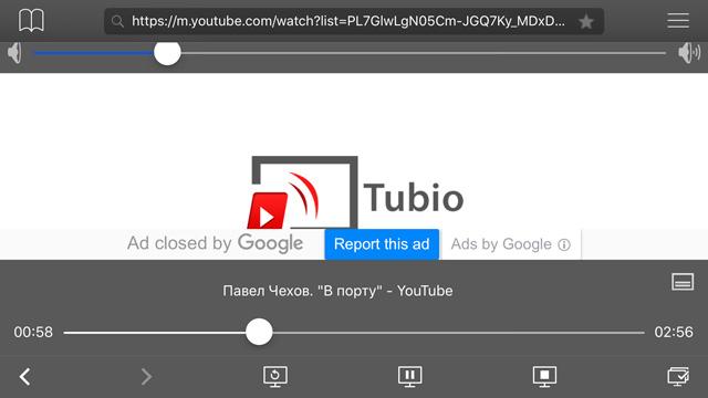 Tubio для компьютера скачать торрент - фото 6