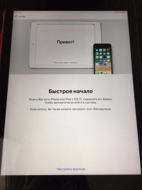 Фишки iOS 11. Помощь при настройке