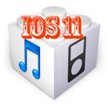 Прошивка iPad, iPhone на iOS 11. Подробная инструкция
