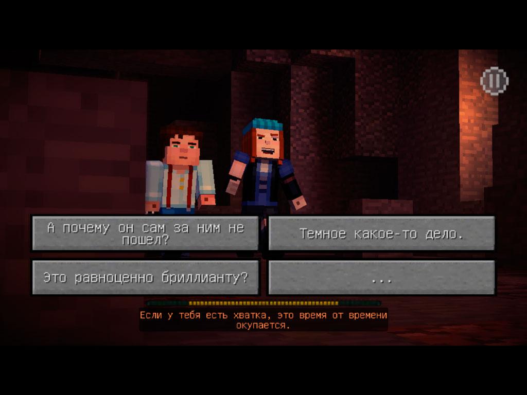 Обзор Minecraft Story Mode