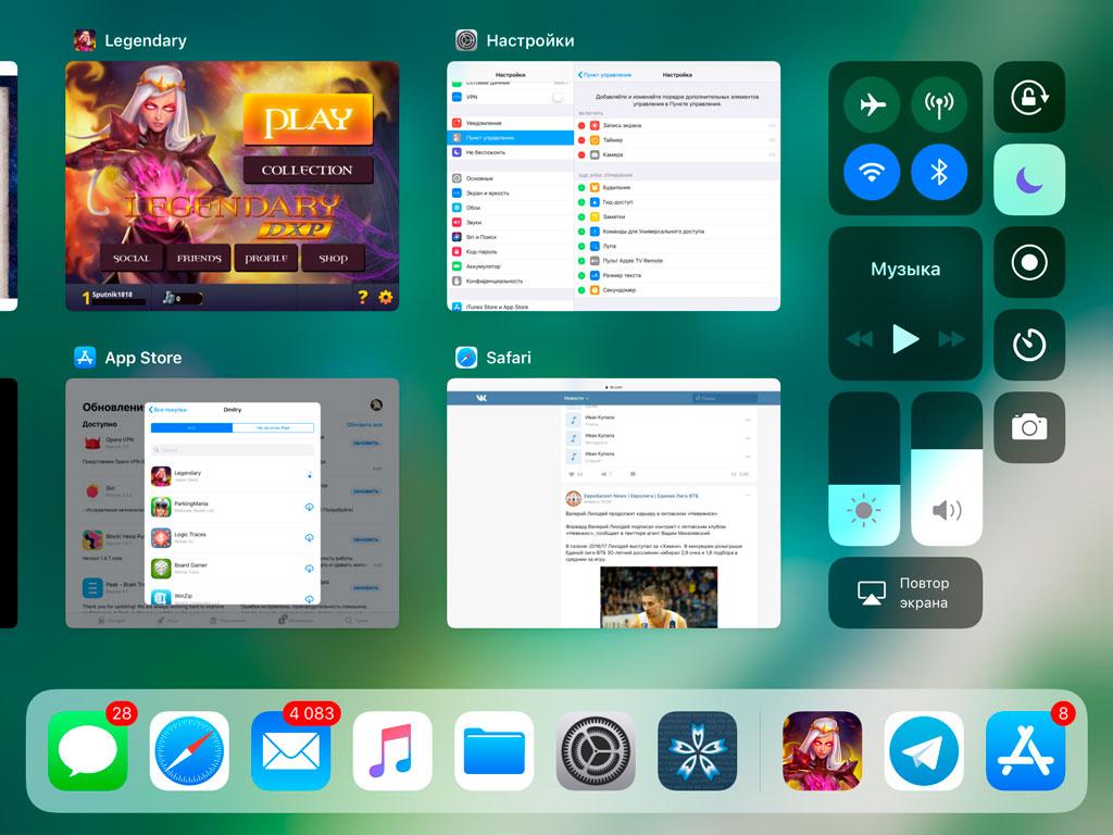 Пункт управления в iOS 11