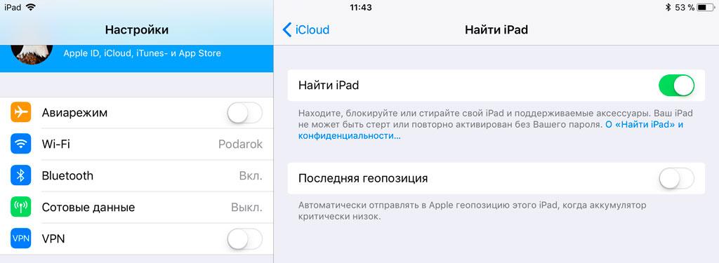 Как использовать «Найти iPhone», чтобы обезопасить свой Mac, iPhone, iPad и AirPods