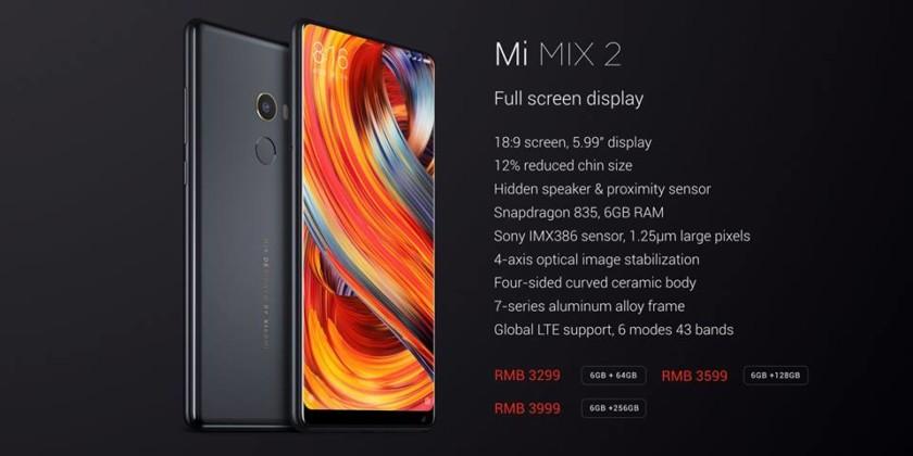 Xiaomi Mi Mix - основные отличия