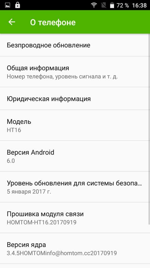 Современный смартфон за 50 долларов! Обзор Doogee HOMTOM HT16