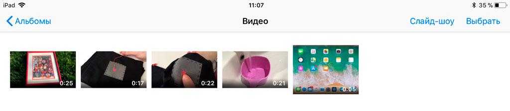 Как записать видео экрана