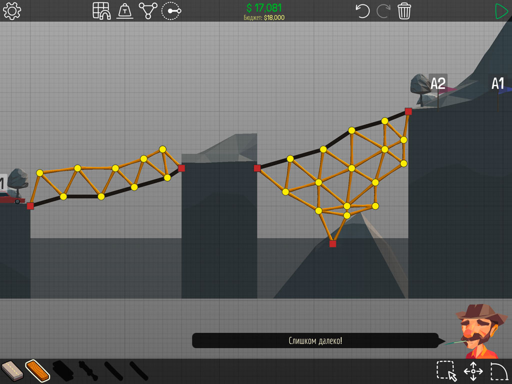 Poly Bridge iPad