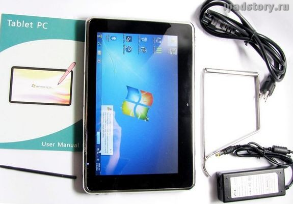 Ezy Tablet