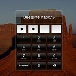Как установить пароль на iPad
