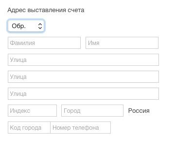 Изображение - Как зарегистрироваться в itunes без карты regis