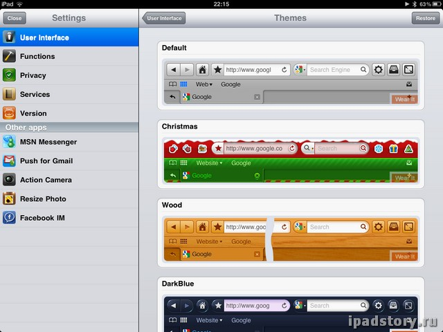 Mercury Browser ipad