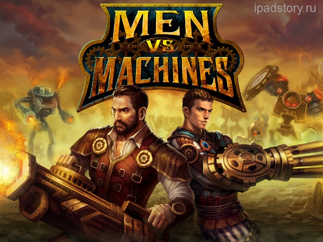 Men vs Mashines