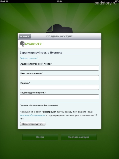 evernote ipad