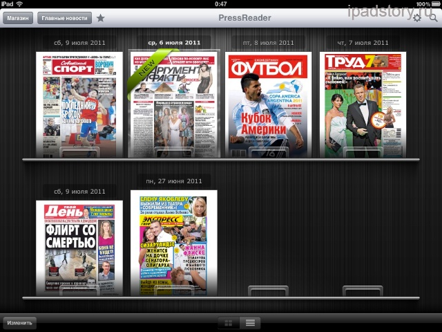 press reader ipad