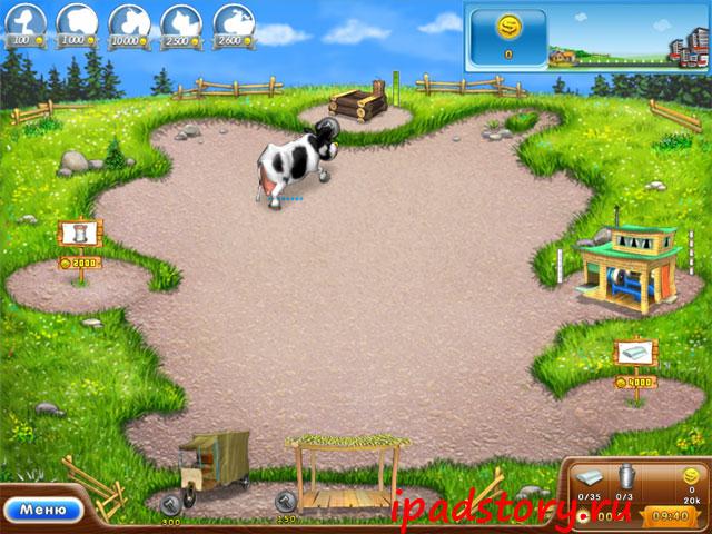 шил картинка не сложная веселая ферма хочется сэкономить