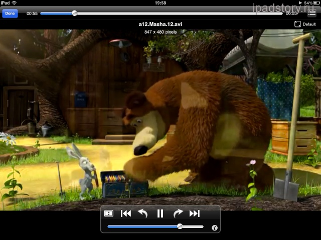 Buzz Player iPad