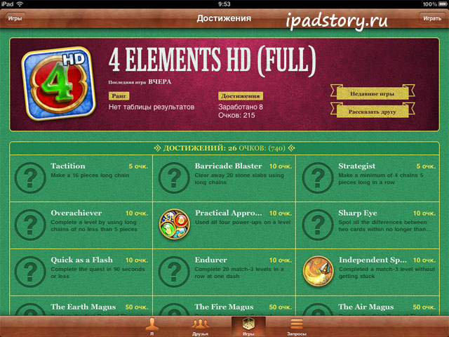4 Elements HD Game Center