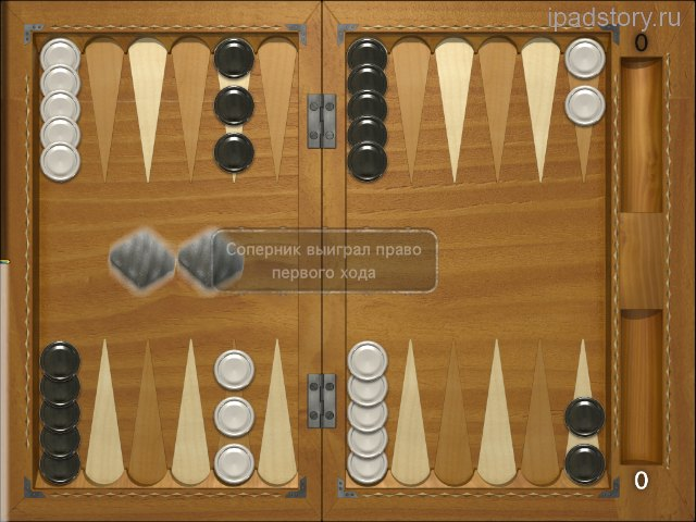 Backgammon iPad