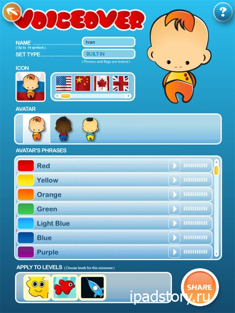 Baby Learns Colors - программа для детей на iPad