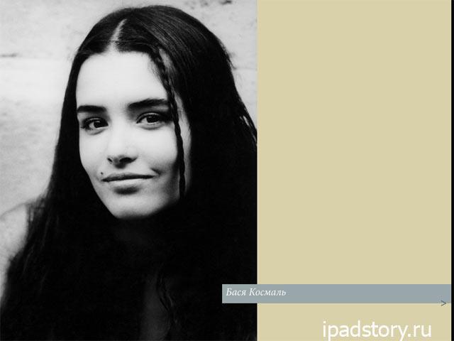 брыльска барбара дочь бася фото
