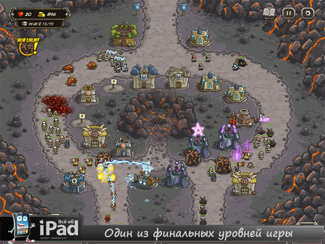 Kingdom Rush на iPad - игра в жанре Tower Defense
