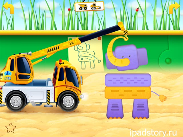 Cars in sandbox: Construction - детская игра на iPad