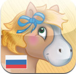 Smart Speller Russian HD