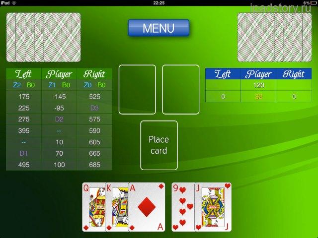 Игровые автоматы покер джокер