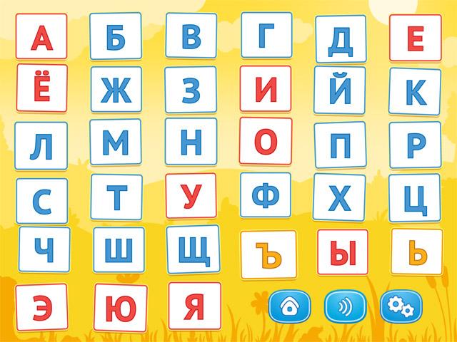распечатать алфавит для детей в картинках