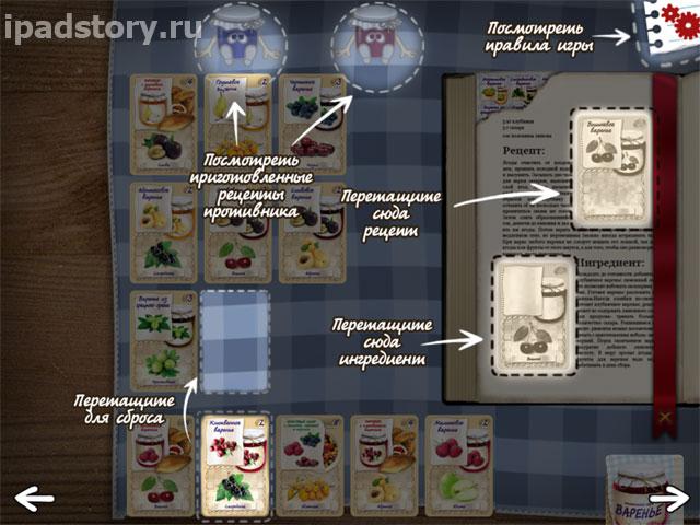 играть карты корзинка