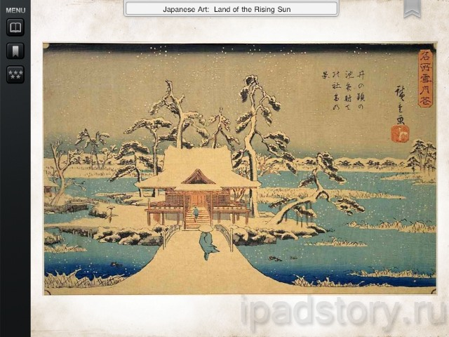 Japanese traditional art gallery for iPad